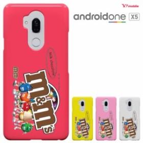 Android One X5 ケース LG アンドロイドワン X5 ハードケース (Ymobile/simフリー兼用) スマホケース カバー
