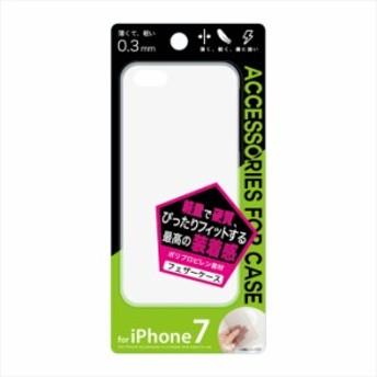 iPhone 8 iPhone 7 フェザーケース ホワイト 藤本電業 Ji7-03WH