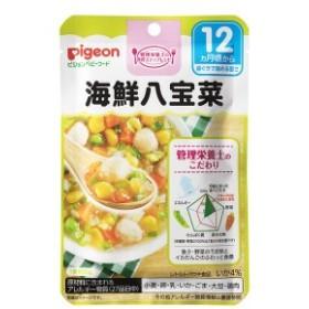 4902508139229 ピジョンベビーフード 食育ステップレシピ 海鮮八宝菜 80g【キャンセル不可】