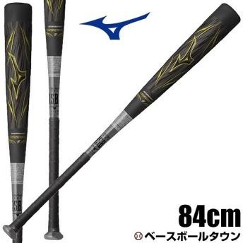 ミズノ バット 野球 軟式 ビヨンドマックス ギガキング 84cm 730g トップバランス 1CJBR14384-0905 一般 コンポジット M号球対応 あすつく