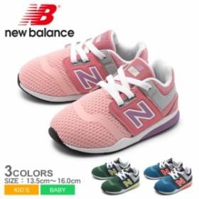 ニューバランス スニーカー ベビー キッズ 子供  靴 シューズ 女の子 男の子 運動靴 NEW BALANCE KA247