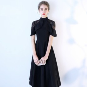 レディース パーティー 半袖 ドレス ハイウェイ 着痩せ 大きいサイズ