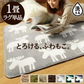 ラグ マット〔モリス〕 1畳用(190x100cm)北欧 ホットカーペット対応 床暖房対応 7柄