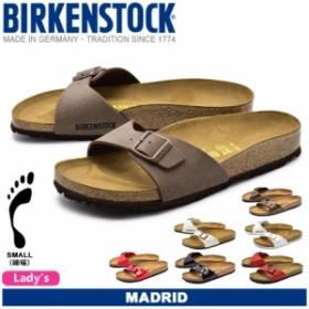 サンダル レディース ビルケンシュトック マドリッド ビルケン シューズ 靴 コンフォート 健康サンダル BIRKENSTOCK MADRID 細幅タイプ