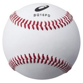 アシックスベースボール(asics/野球) 硬式用 練習球 BQ16PD-01