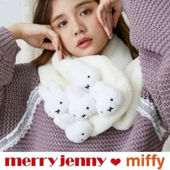 メリージェニー ミッフィー もこもこmiffyティペット merry jenny マフラー ミッフィーちゃん ファー うさこちゃん 281951006101