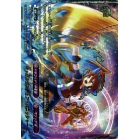 神バディファイト S-BT03 神・ガルガンチュア・パニッシャー!!(マジックワールド)(シークレット) 覚醒の神々 | マジックW ドラゴッド/