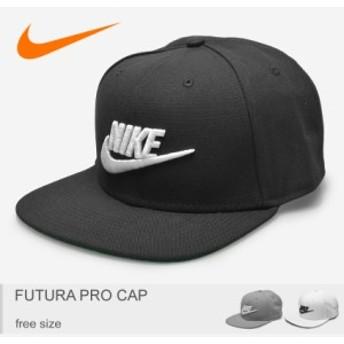 ナイキ 帽子 フューチュラ プロ キャップ メンズ レディース NIKE 891284