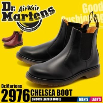Dr.Martens ドクターマーチン 2976 チェルシー サイドゴア ブーツ R11853