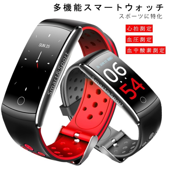 3d80e0cb2b スマートウォッチ 活動量計 心拍計 血圧計 血中酸素 歩数計 スマートブレスレット