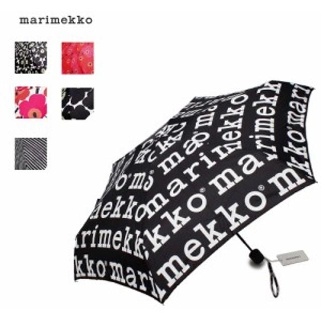 MARIMEKKO マリメッコ 折りたたみ傘 折りたたみ 手動式 ストライプ ドット