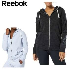リーボック Reebok パーカー レディース TE マーブル スウェット フルジップ パーカー FLI80