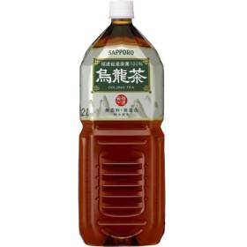 サッポロ 烏龍茶 (2L6本入)