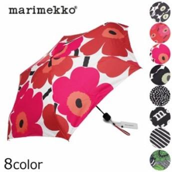マリメッコ 折りたたみ傘 折り畳み 傘 ストライプ ドット 花柄 カラフル 北欧 おしゃれ MARIMEKKO