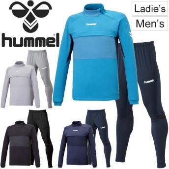 トレーニングウェア 上下セット メンズ レディース ヒュンメル Hummel ハーフジップトップ パンツ スポーツウェア 上下組 サッカー/HAT4060-HAT8000
