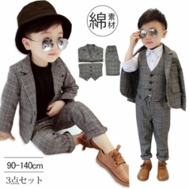 e02c717bfbfb2 即納送料無料子供スーツ 3点セットジャケット+ズボン+ベスト フォーマル ...