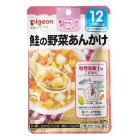 4902508139212 ピジョンベビーフード 食育ステップレシピ 鮭の野菜あんかけ 80g【キャンセル不可】