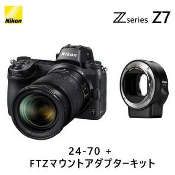 ニコン フルサイズミラーレスカメラ Z7 24-70 + FTZマウントアダプターキット Z7-LK24-70FTZ