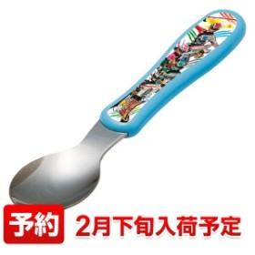 スプーン 騎士竜戦隊リュウソウジャー 子供 食器 キャラクター 日本製 ( リュウソウジャー カトラリー 子供用 子供用食器 こども 子ども