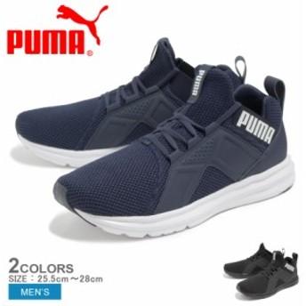 プーマ ランニングシューズ スニーカー メンズ エンゾ ウィーブ シューズ 靴 PUMA 191487