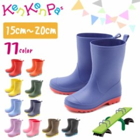 レインブーツ キッズ ショート レインシューズ 靴 長靴 防水 軽量 子供 男の子 女の子 ケンケンパ KenKenPa KP-023