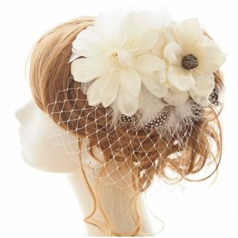 ヘッドドレス☆ダリア・アネモネ 白・ホワイト 結婚式☆ウエディング☆ブライダル☆髪飾り☆ヘアアクセサリ☆ボンネ