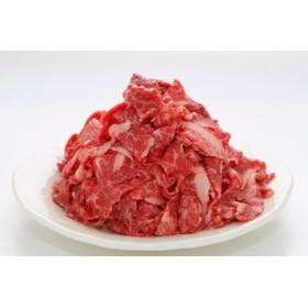 甲州鍋料理【紅梅や】A4、A5ランク限定「甲州牛」切り落とし〈1kg〉
