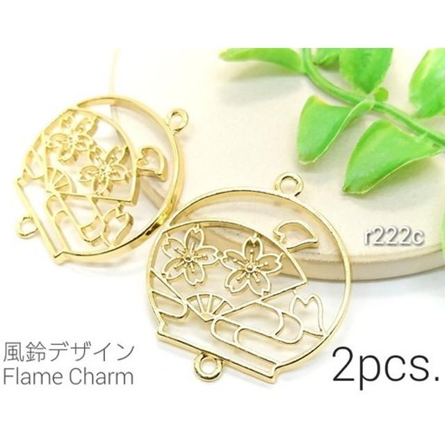 2個☆上下カン付き☆風鈴モチーフ和デザインフレーム☆C 扇子【r222c】
