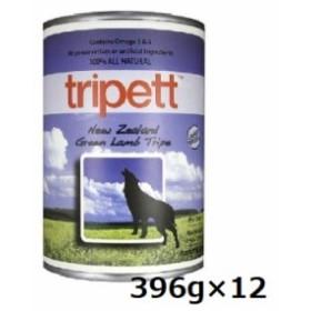 PetKind Tripett ニュージーランド グリーンラムトライプ 396gx12缶 缶 犬用