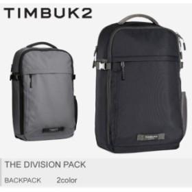 TIMBUK2 バックパック リュック 鞄 メンズ レディース ディビジョンパック THE DIVISION PACK 1849-3 ティンバックツー