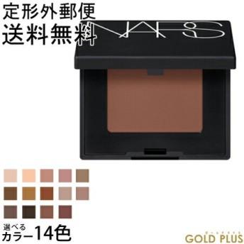 9月21日発売ナーズ シングル アイシャドー ソフトエッセンシャル <マット&ニュートラル> 選べる全14色 -NARS-