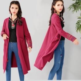 レディース コート アウター ロング 長袖 大きいサイズ 個性 刺繍 ゆったり感 復古 トレンド 秋 新品 ファッション 910
