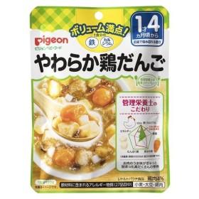 4902508139274 ピジョンベビーフード 食育ステップレシピ やわらか鶏だんご 120g【キャンセル不可】