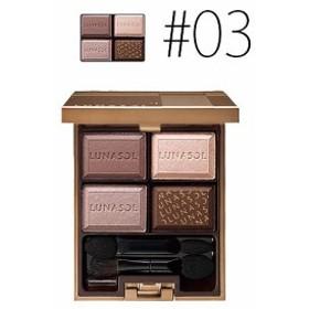 カネボウ ルナソル セレクション ドゥ ショコラアイズ【#03】 #Chocolat Raisin 5.5g【W_71】