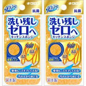 キクロン ブラッシャー キッチンソフト オレンジ キッチンスポンジ 2個