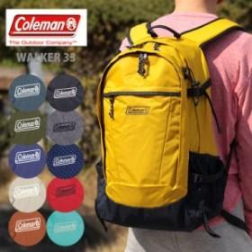 コールマン Coleman リュックサック リュック 33L ウォーカー33 ウォーカー WALKER33(北海道沖縄/離島別途送料)