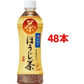サントリー 伊右衛門 ほうじ茶 (500mL48本セット)