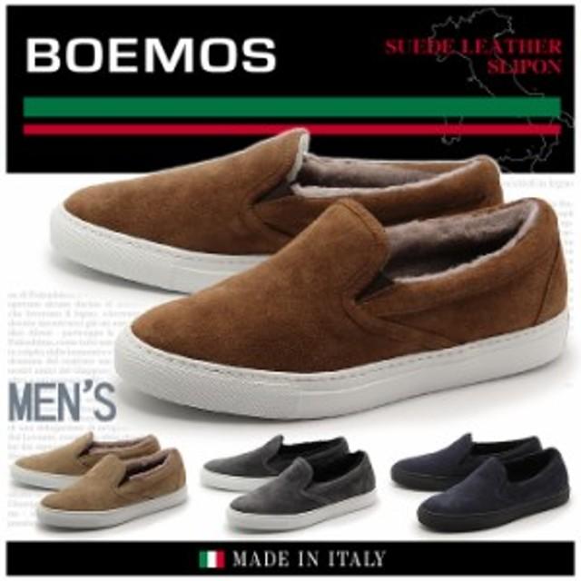 ボエモス スエード スリッポン メンズ シューズ 靴 BOEMOS VIVEL I4-4387S