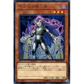 遊戯王カード 異次元の探求者 エクストリーム・フォース EXFO | 異次元の 探求者 異次元 闇属性 サイキック族