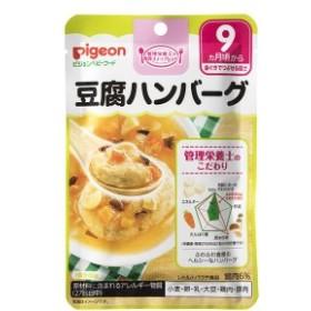 4902508139120 ピジョンベビーフード 食育ステップレシピ 豆腐ハンバーグ 80g【キャンセル不可】