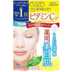 CLEAR TURN(クリアターン) ホワイトマスク ビタミンC 5回分 〔パック〕