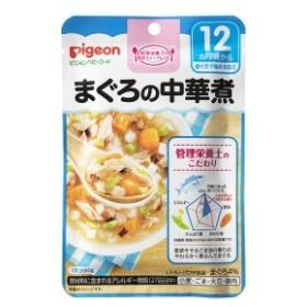 4902508139205 ピジョンベビーフード 食育ステップレシピ まぐろの中華煮 80g【キャンセル不可】