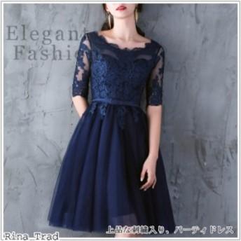 ドレス 結婚式 お呼ばれ パーティ 二次会 フォーマル ワンピース 花柄 レース シースルー 刺繍 ウエストリボン