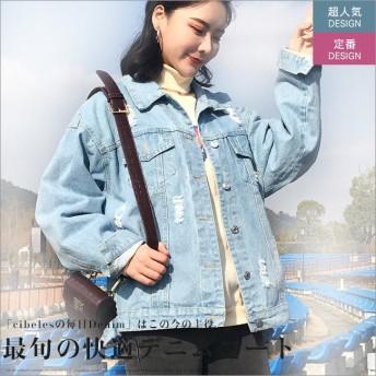 春新作 デニムジャケット レディースファッション コート ミドル 可愛い オーバーサイズ 可愛い 韓国風 春っぽく 春の出掛に 花見 女子力up