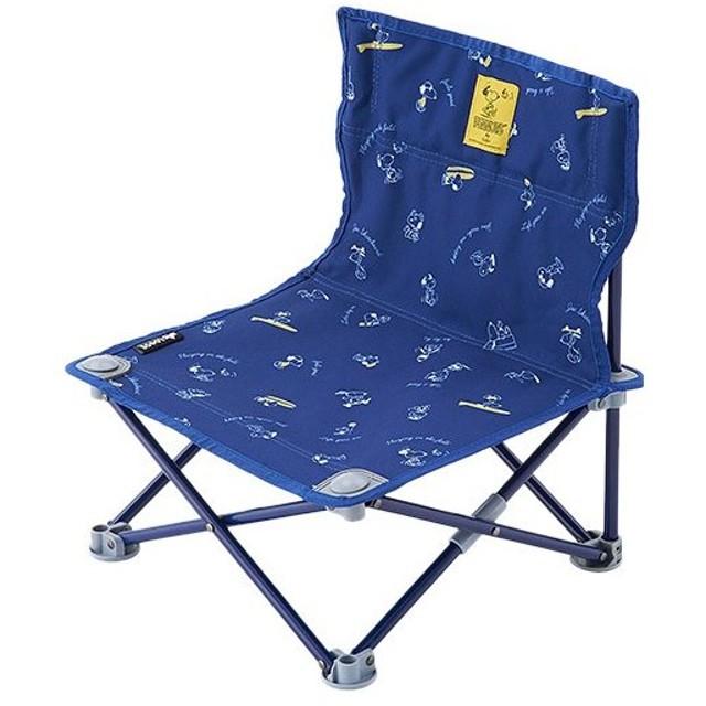 ロゴス(LOGOS) アウトドア スヌーピー SNOOPY ピクニックローチェア 86003691 キャンプ ローチェア ミニ 収束型 イス 椅子 バーベキュー