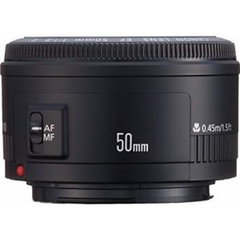 Canon 単焦点レンズ EF50mm F1.8 II フルサイズ対応(中古品)