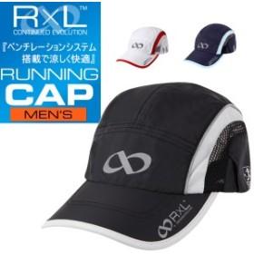 (パケット便送料無料)R×L SOCKS(アールエルソックス) メンズ ランニング キャップ TRC-181M(マラソン/ランニング/帽子/日よけ)