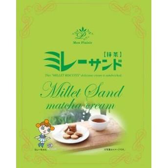 ミレーサンド 【抹茶】/高知/ご当地/ミレービスケット/まじめなおかし/抹茶クリーム