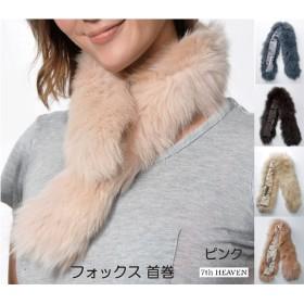 ★送料無料★リアルファーマフラー人気のFOX♪