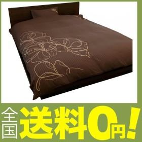 ホテルスタイル サテンストライプカバー アローサ(花柄刺繍入り) 掛布団カバー シングルロングサイズ ブラウ